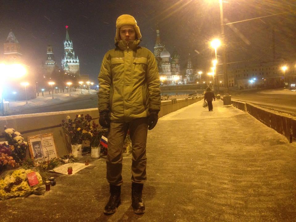 Сергеева и Росляков на Мосту