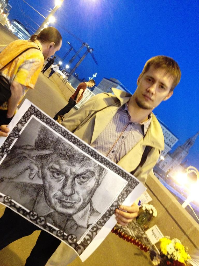 мемориал Немцова летом