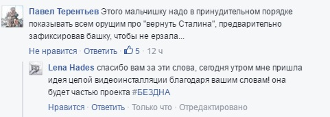 Just comment posted to the entry about a 13 year-old gunshot boy at the Butovo firing range