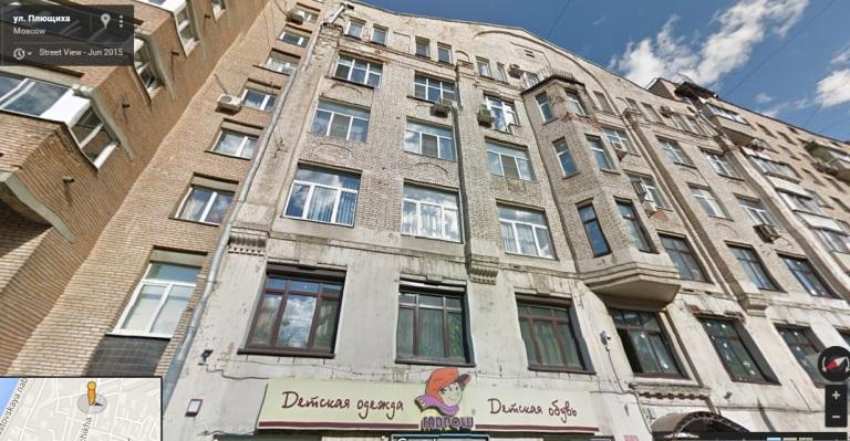 Дом, в котором Одя Тимирев жил. Адрес: Плющиха 31, кв 11