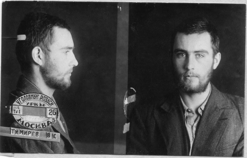 Владимир Тимирев, расстрелян 28 мая 1938 года, Бутовский полигон