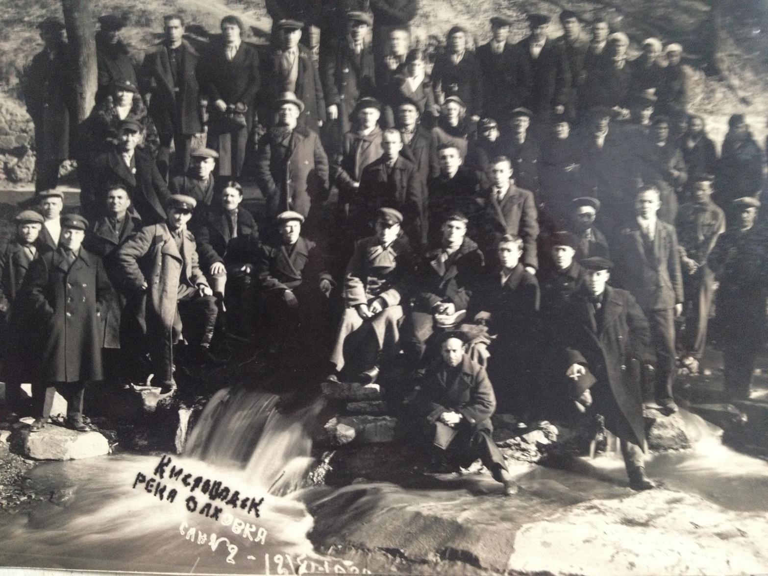 Кисловодск, 1938 год