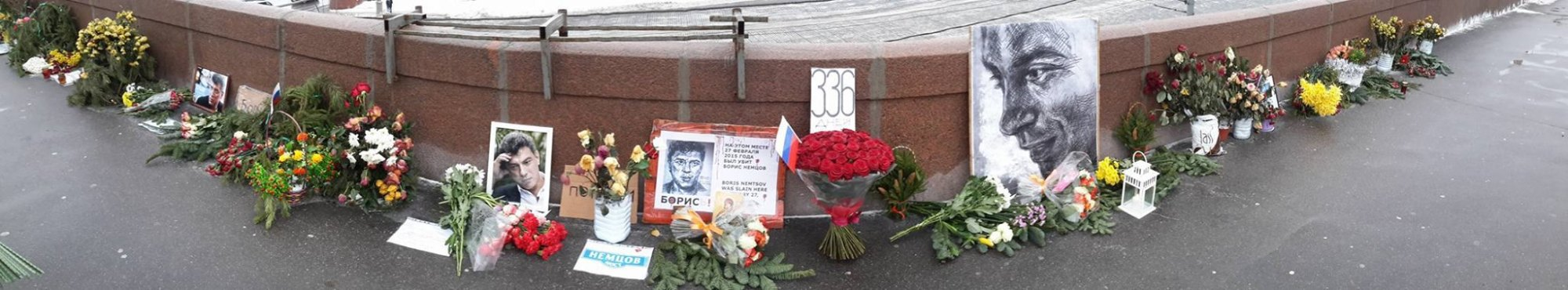 Nemtsov Bridge